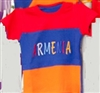 Armenian Children's Tricolor Shirt