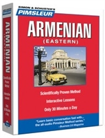 Armenian (Eastern) 5 CD Set