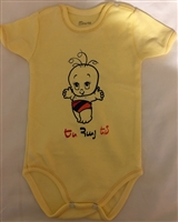 Baby Onesie - Yellow