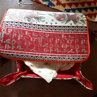 Hand Made Breadbasket with Cover - Taraz 1