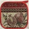 Pomegranate Pot Holder 1 - Taraz