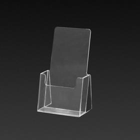 Acrylic Brochure Holder-Small