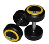 Urethane Dumbbell Set 2.5kg - 50kg Commercial