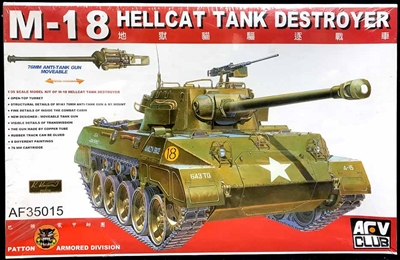 AFV Club #35015 1/35 M-18 Hellcat Tank Destroyer