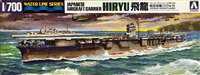 Aoshima #01484 1/700 Japanese Aircraft Carrier Hiryu