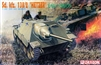 DML/Dragon #6030 1/35 Sd.kfz. 138/2 Hetzer Early Version