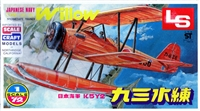 LS_A202_Type 93_Willow_Trainer_floats
