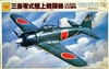 Otaki #OT2-4 1/48 A6M5 'Zeke' Zero Carrier Fighter