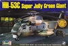Revell #854542 HH-53C Super Jolly Green Giant