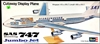 REVH-177 Revell H-177 Boeing 747 Jumbo Jet SAS British Airways Cutaway Display Plane