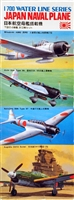 Tamiya_31511_Japanese_Naval_Planes_Early_Pacific