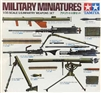 Tamiya #35121 1/35 U.S. Infantry Weapons Set