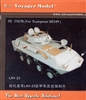 Voyager Model #35078 1/35 LAV-25 Piranha Tank Detail Set