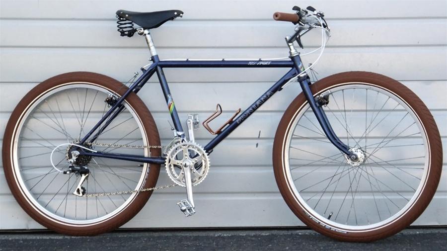 17 Custom Khs Montana 12 Speed Urban Commuter Bike 5 5 5 8