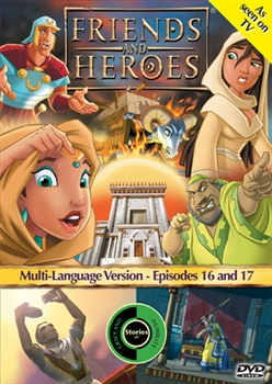 Friends and Heroes Episodes 16 & 17 DVD