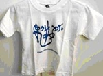 Arizal Signature T-Shirt
