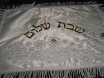 White Flowered Challah Cover