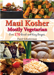 Maui Kosher Cookbook