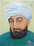 Artist's portrayal of Maimonides