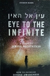 """Eye to the Infinite"""