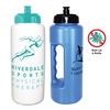 Antimicrobial Water Bottle w Pull Top - 32oz