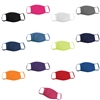 3 Layer Cotton Reusable Facemask - 25 Pack - USA Made