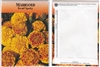 Dwarf Marigold Flower Seed Packets Blank