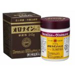 Japanese Otsuka Oronine H Ointment 30g by RedSuperShop