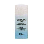 Christian Dior Duo Express Instant Eye Makeup Remover 4.2oz / 125ml