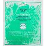 H2O Plus Waterbright Water-Infused Brightening Gel Mask at CosmeticAmerica