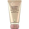 Shiseido Benefiance Concentrated Neck Contour Treatment 50ml/1.7oz