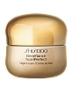 Shiseido Benefiance NutriPerfect Night Cream 50ml / 1.7oz