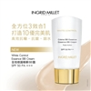 New Ingrid Millet White Control Essence BB Cream SPF 50 PA+++ Natural Natural radiant glow 1.7oz / 50ml