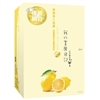 My Beauty Diary Lemon Vit-C Mask