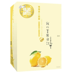 New My Beauty Diary Lemon Vit-C Mask 10pc New