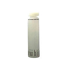 Shiseido UV White Whitening Softner I 150ml/5oz