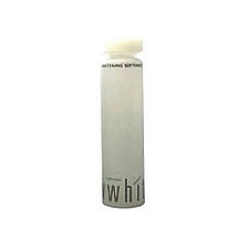 Shiseido UV White Whitening Softner II 150ml/5oz