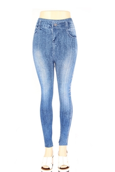 Denim Leggings HY4387