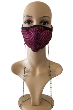 Metal Chain Mask Holder MN2186 - Green