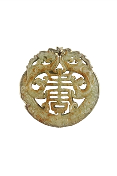 Chinese Mascot Dragon Necklace Pendants P0004 - Champagne