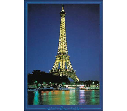 Best Decor For Dorms - Eiffel Tower At Night, Paris - Poster - Cool Dorm Product
