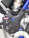 YZ 250 FRAME GUARDS (2003-2004)