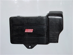 LTR 450 BATTERY BOX COVER (2006-2012)