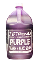 Purple - Wash & Wax Soap