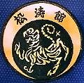 Martial Arts Accessories Patch Shotokan Tiger