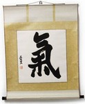 Martial Arts Accessories Scroll Kanji Ki