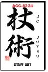 Martial Arts Accessories Kanji Jojutsu