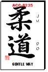 Martial Arts Accessories Kanji Judo