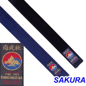 Belts ITEM: BEL-0511-A1 Rank Belt DELUXE MARTIAL ARTS MIDNIGHT BLUE PINE  TREE BELT 2 inches wide Class Sak-01