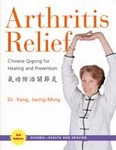 Martial Arts Books Arthritis Relief